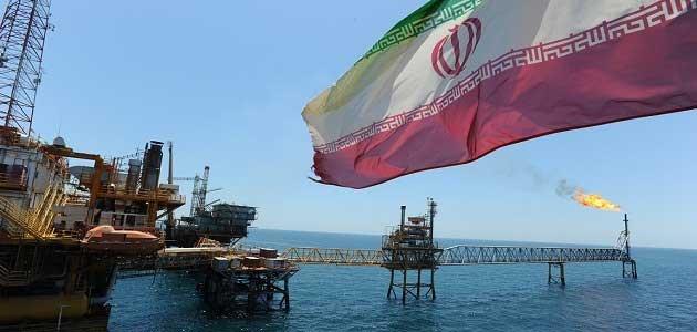 İran Milli Petrol Şirketi