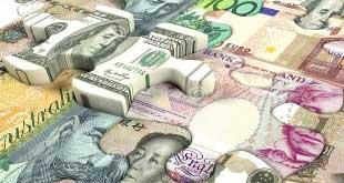Dünya Ülkelerinin Para Birimleri [Semboller ve Resimler]