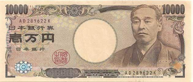 Japon yeni (JPY - ¥)