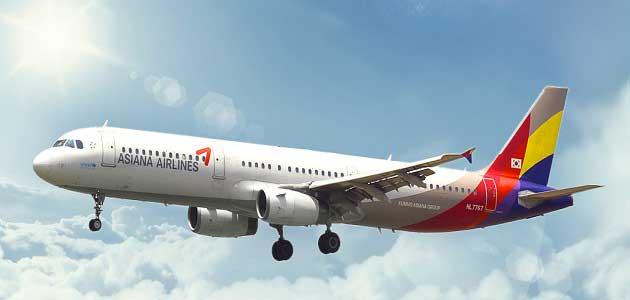 Asya Havayolu Şirketi ve Hisseleri