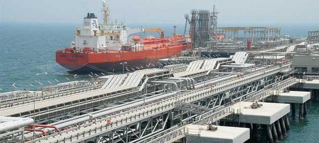 Kuveyt Petrol Şirketi