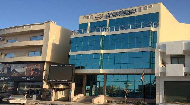Libya Borsası