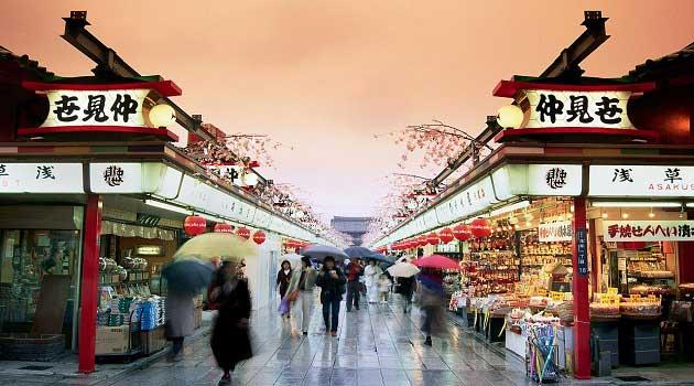 Japonya Ekonomisi