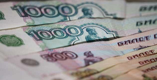 Ruble Ticareti