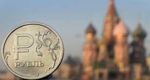 Ruble Ticareti – İnternetten Ruble Alım Satım İşlemleri
