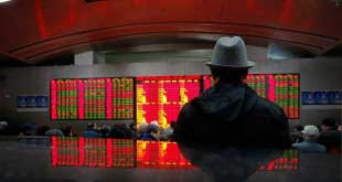Borsaya Girmeden Önce Bilinmesi Gereken Temel Bilgiler