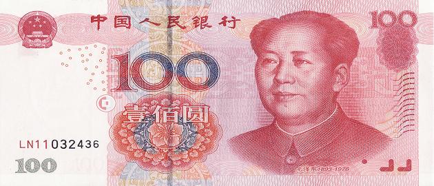 Yuan Sembolü ve Uluslararası Kodu