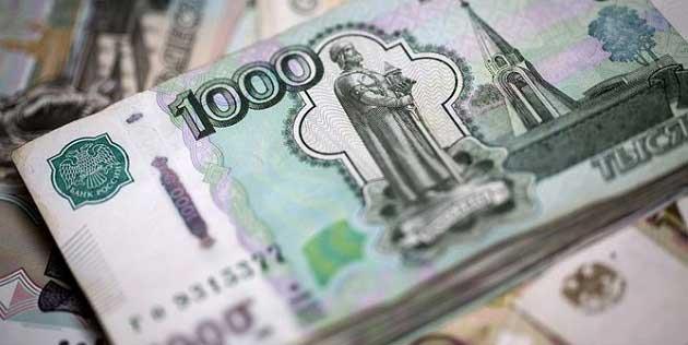 Rus Rublesi/Türk Lirası (RUB/TRY) Kontratı Hakkında Bilgiler