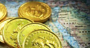 Vadeli Altın Kontratları Nelerdir? Nasıl İşlem Yapılır?