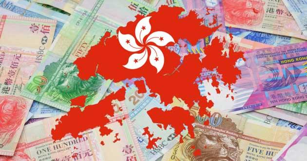 Hong Kong Doları ve Ülke Ekonomisi Hakkında Bilgi