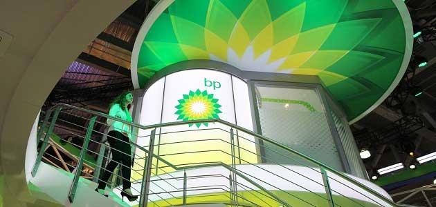 BP'nin Halka Arz Edilmesi
