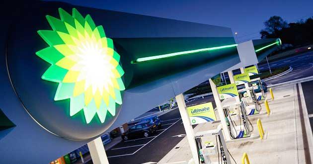 BP Hisse Senedi Almak Mantıklı mı?