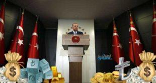 Türkiye'de Yeni Sistemin İlk Seçimleri Sonrasında Piyasaların Verdiği Tepkiler