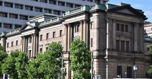 Bloomberg Economics'in BOJ Değerlendirmesi