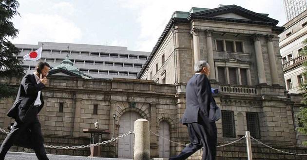 Küresel Tahvil Piyasası Japonya Merkez Bankası ile Ralli Yaptı