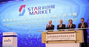 İşlemlere Başlanan Star Market'teki Tüm Hisseler Prim Yaptı