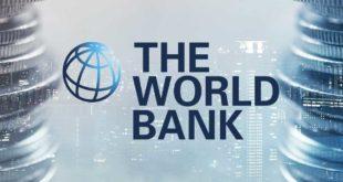 Dünya Bankası Nedir? Ne İşe Yarar? Kuruluş Amacı