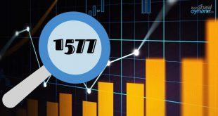 Borsa 1577 Puanla Zirveyi Tazelerken, Dolar Düşüşünü Sürdürüyor