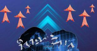 Borsa 2021'in İlk İşlem Gününde 1.500 Puana Dayanarak Zirveyi Yeniledi