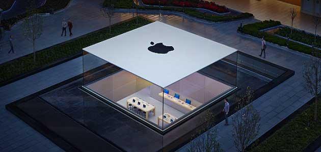 Apple Hisseleri Rekor Karla Yükselişe Geçti