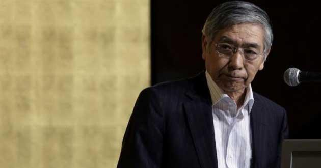 Asya Hisse Senetleri, BOJ'un 2016 Eylül Toplantısı Öncesi Düşüşte