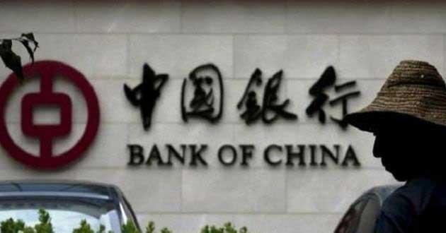 bank-of-china-turkiye-icin-gun-sayiyor