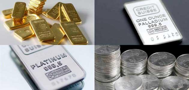 Değerli Metaller Nelerdir?