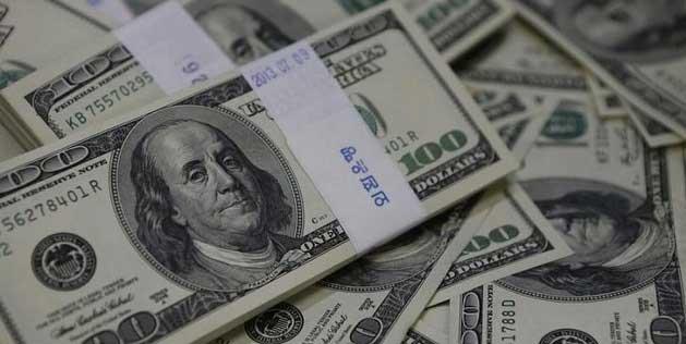 Doların Dalgalanması Neyi İfade Ediyor?