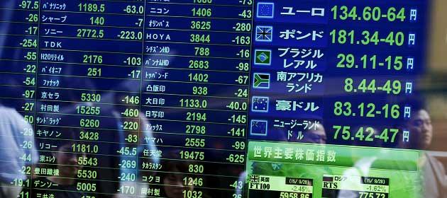 Forex Piyasasında İşlem Gören Hisse Senedi