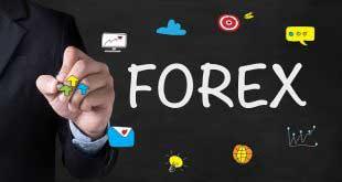 Forex'e En Az Ne Kadar Para Yatırılır?