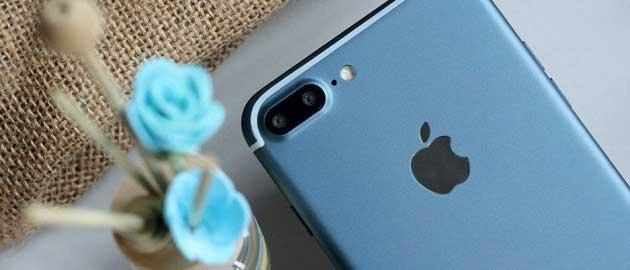 iPhone 7 Parasına Yapabileceğiniz Yüksek Karlı Yatırımlar