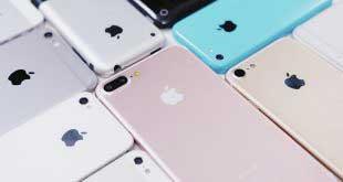 iPhone 7 Parasına Yapılacak Yüksek Karlı Yatırımlar