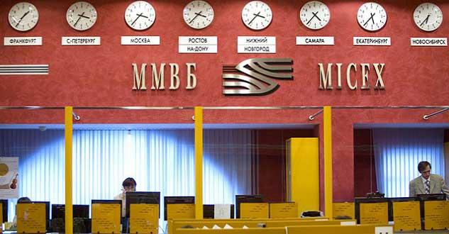 Rusya Borsası 2016 ile Zor Zamanlar Geçirmeye Başladı