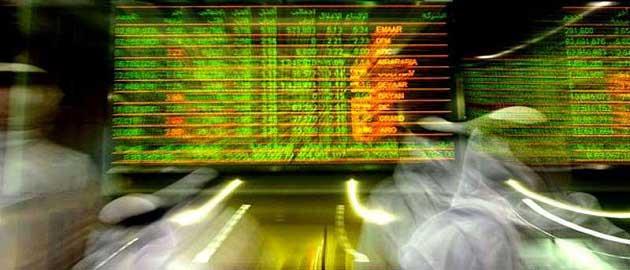 Ticaret Borsası Nedir?
